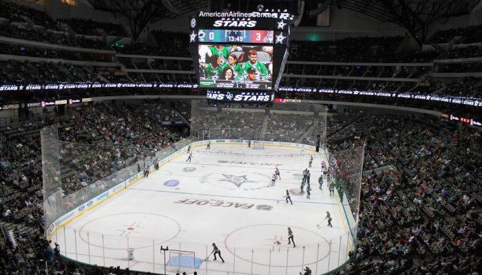 American Airlines Center stadium