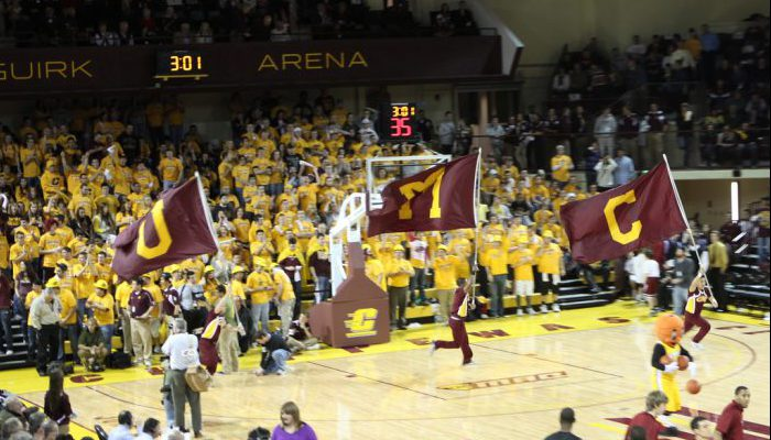 McGuirk Arena