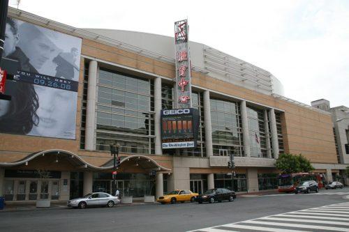 Georgetown Hoyas Basketball Capital One Arena Verizon Center