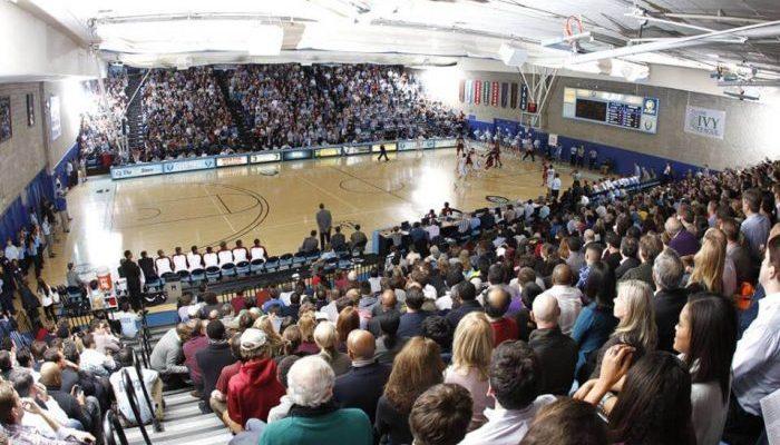 Columbia Lions Levien Gymnasium