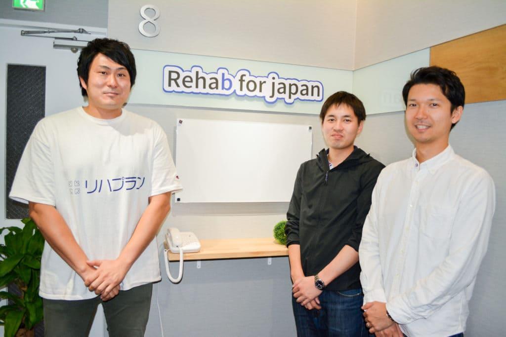 株式会社Rehab for JAPAN様の写真
