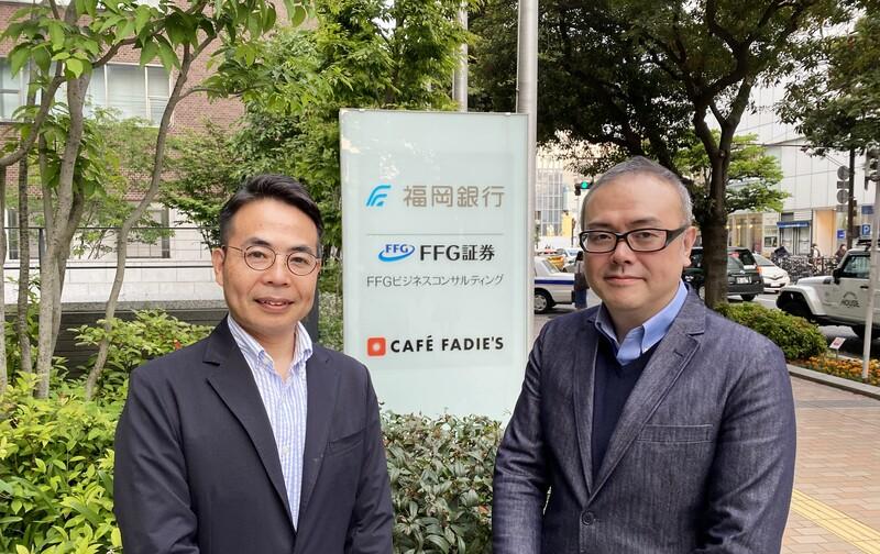 FFG証券様写真