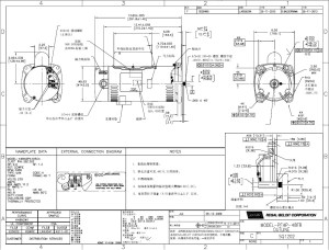Ao Smith 2 Speed Motor Wiring Diagram  impremedia