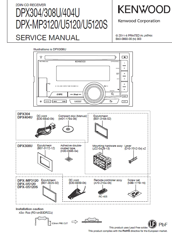 Kenwood Home Stereo Wiring Diagram : Kenwood kdc mp wiring diagram