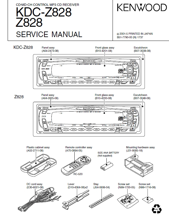 Kenwood Kdc 155U Wiring Diagram With Kenwood Kdc 155U Wiring