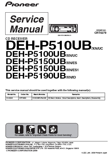 Pioneer Deh P5100Ub Cd Receiver Service Manual Pdf Download For