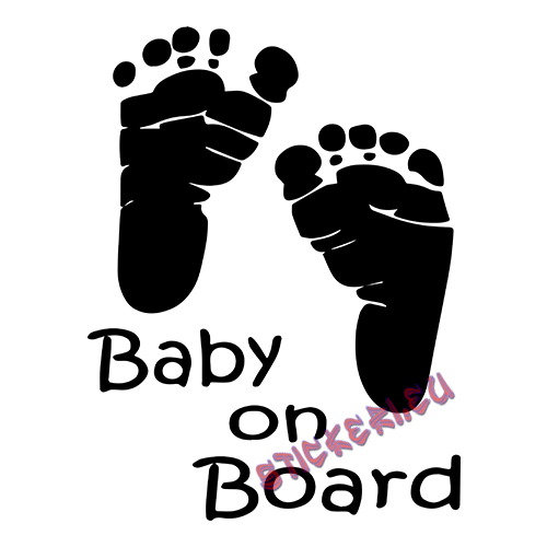 бебешки крачета - Baby on Board
