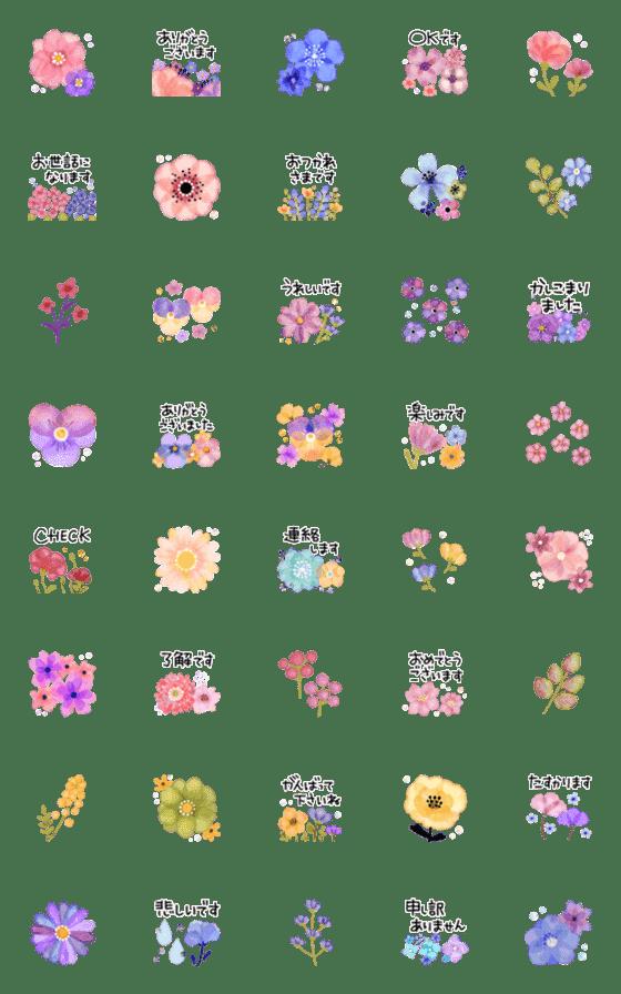 「♡大人の女性✳︎お花の敬語✳︎絵文字♡」のLINEクリエイターズ絵文字一覧