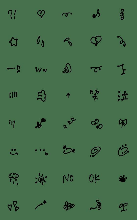 「シンプルなブラックPEN」のLINEクリエイターズ絵文字一覧