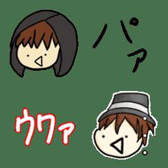魔術師D@ドラゴの絵文字!!