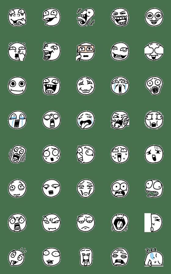 「うざい顔 #68」のLINEクリエイターズ絵文字一覧
