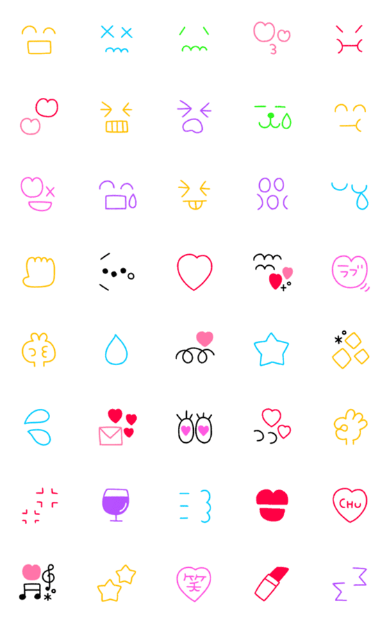 「ゆるシンプル絵文字♡」のLINEクリエイターズ絵文字一覧