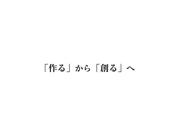 bakuhatsu2016.055