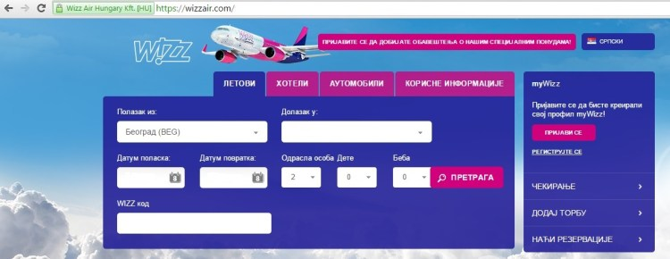 1 wizz air kako rezervisati kartu online