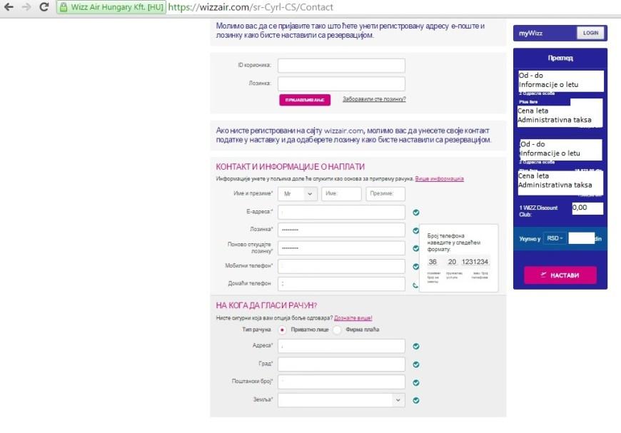 7 wizz air kako rezervisati kartu online