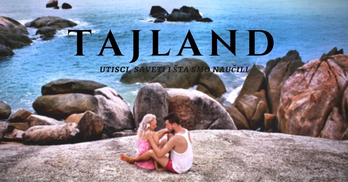 tajland utisci