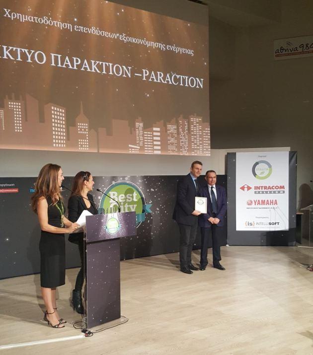 img 2595 1 1 ΣΤΥΛΙΔΑ ΑΠΟΣΤΟΛΟΣ ΓΚΛΕΤΣΟΣ PARACTION BEST CITY AWARDS 2016