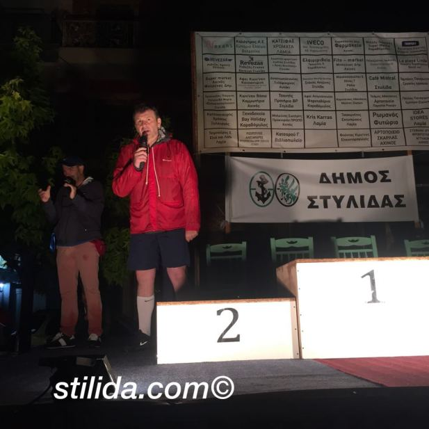 img 3391 ΦΩΤΟΓΡΑΦΙΕΣ ΣΤΥΛΙΔΑ ΕΝΩΣΗ ΠΤΥΧΙΟΥΧΩΝ ΦΥΣΙΚΗΣ ΑΓΩΓΗΣ ΦΘΙΩΤΙΔΑΣ 1st Stylida Race * !