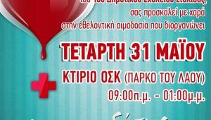 poster_aimodosia.jpg