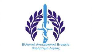 antikarkiniki-1.jpg