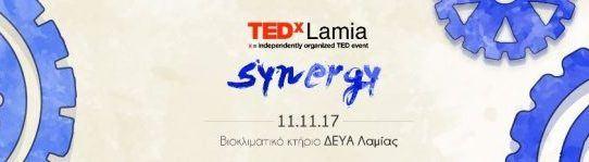 tedx banner 617x149 1 ΦΘΙΩΤΙΔΑ ΣΥΝΕΡΓΕΙΑ ΛΑΜΙΑ ΕΘΕΛΟΝΤΙΣΜΟΣ TEDxLamia