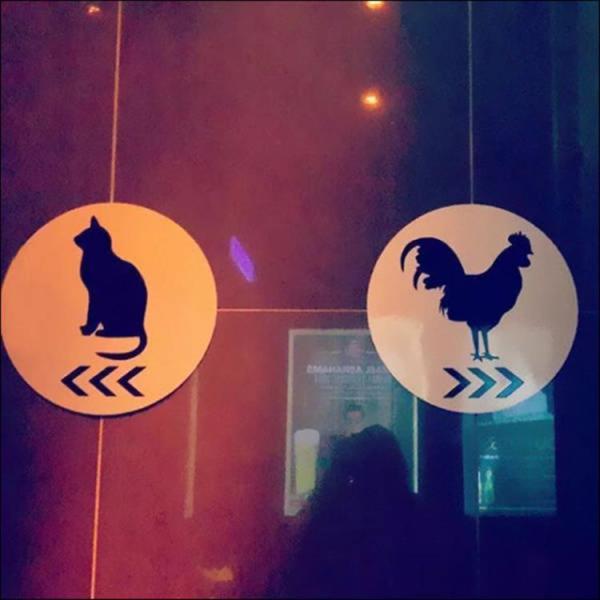 funny-bathroom-signs-9