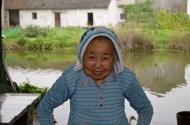 Village lady