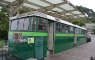 Old Tram - The Peak