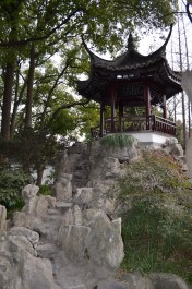 A pavilion at the top of a rock formation
