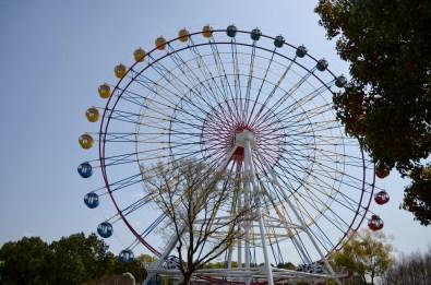 Part of the amusement park