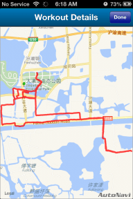 Our bike route in search of the Daqudang Park