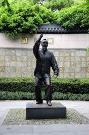 Scattered around the West Lake area of Hongzhou, China are a few of these statues/sculptures.
