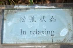 In Relaxing - plaque