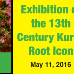 Today is the Day – Kursk Root Icon in Stillwater OK