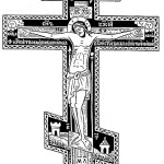 The Russian Cross Explained
