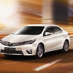 Brand New Toyota Altis Price All Yaris Trd Cars Car Models 2019 Images Specs Corolla