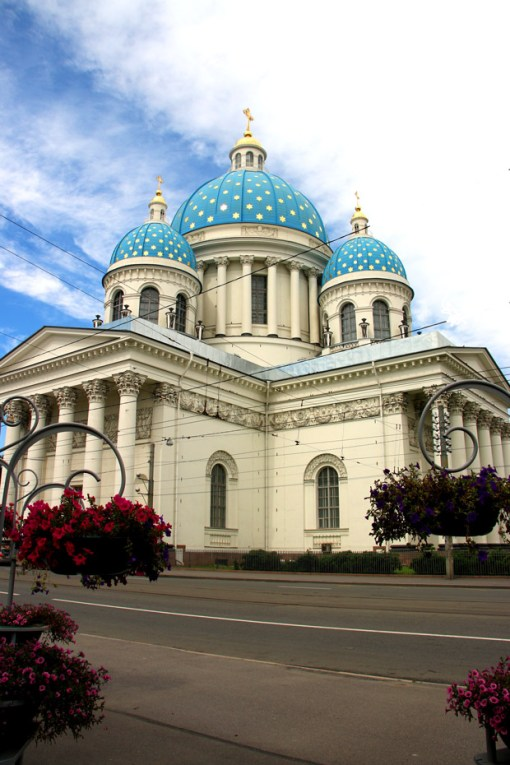 Trinity cathedral, St.Petersburg