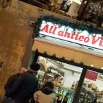 All'antico Vinaio