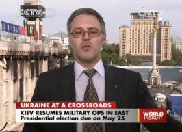 Presidential elections in Kiev