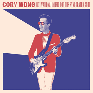Cory Wong releases new album