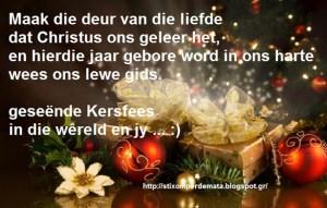 Read more about the article geseënde Kersfees in die wêreld en jy … :)
