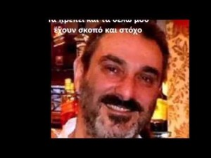Read more about the article Αναρχικά τα θέλω μου: Ντίνος Χερουβείμ demo 2015