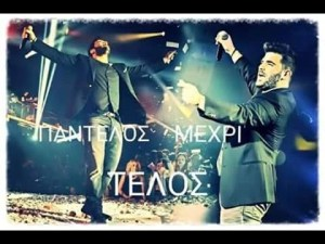 Read more about the article Κανείς εδώ δεν τραγουδά: Παντελής Παντελίδης (αφιέρωμα)