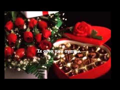 Πολλές-πολλές ευχές για την γιορτή σου.Χρόνια πολλά!