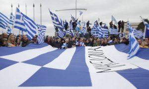 H Μακεδονία είναι ελληνική!(video)