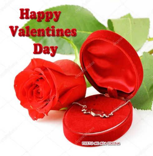 Happy Valentines Day!(εικόνες για ερωτευμένους)