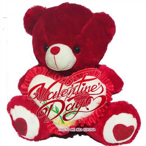 Λουλούδια,καρδούλες και αρκουδάκια για  Happy Valentine's Day