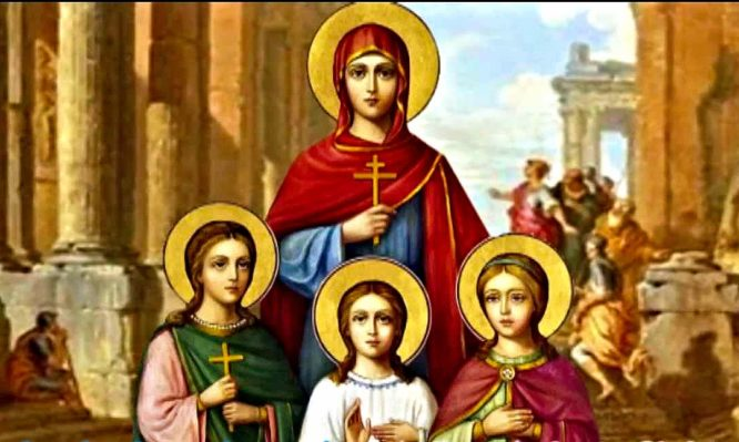 Read more about the article Σήμερα εορτάζουν η Αγία Σοφία και οι θυγατέρες της Πίστη, Ελπίδα και Αγάπη