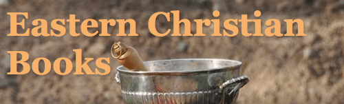 A blog about new and old books about life in the Eastern Christian Faith.