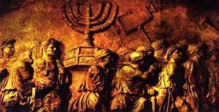 The Taking of the Menorah on the Arch of Titus